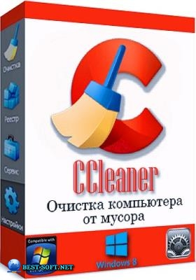 Чистильщик реестра - CCleaner 5.39.6399 Free / Professional / Business / Technician Edition + Portable / RePack by KpoJIuK