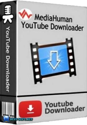 Загрузчик видео - MediaHuman YouTube Downloader 3.9.8.20 (1901) RePack (& Portable) by ZVSRus