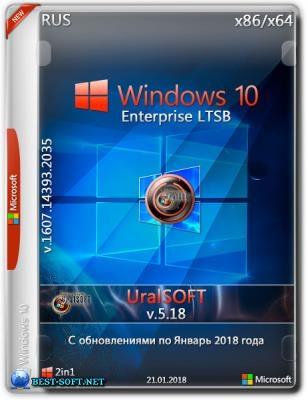 Windows 10 ltsb 1607 | Windows 10 Version 1607 LTSB