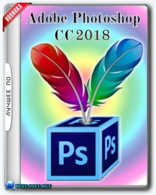 Adobe Photoshop CC 2018 (19.1.0) x86-x64 RePack by D!akov