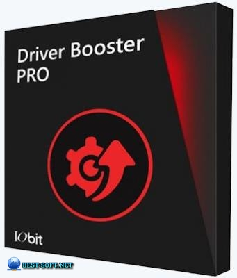 IObit Driver Booster Pro 5.2.0.686 RePack (& Portable) by TryRooM
