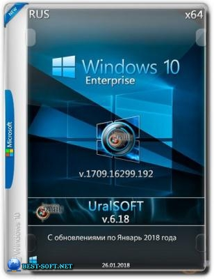 Windows 10x86x64 Enterprise 16299.192 (Uralsoft)