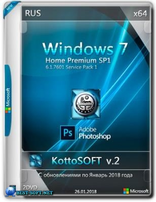 Windows 7 Home Premium + Adobe Photoshop CC 2018 KottoSOFT (x64)