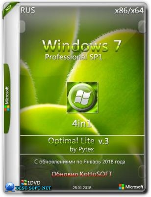 Windows 7 Professional Optimal Lite (x86\x64)