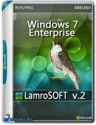 Windows 7 x86\x64 Enterprise LamroSOFT v.2