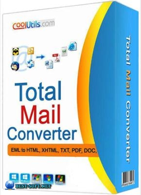 Coolutils Total Mail Converter 5.1.0.213 RePack (& Portable) by ZVSRus