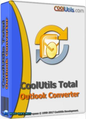 Coolutils Total Outlook Converter 4.1.0.323 RePack (& Portable) by ZVSRus