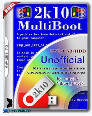 MultiBoot 2k10 7.13 Unofficial