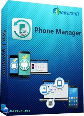 Apowersoft Phone Manager 2.9.0 RePack (& Portable) by elchupacabra