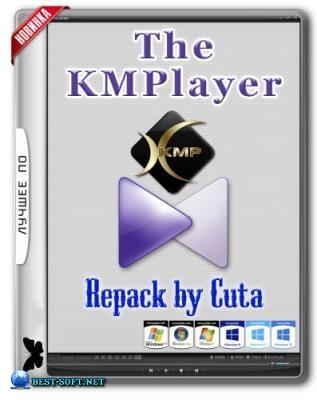 Торрент the kmplayer 4. 2. 2. 6 repack by cuta (build 2) скачать.