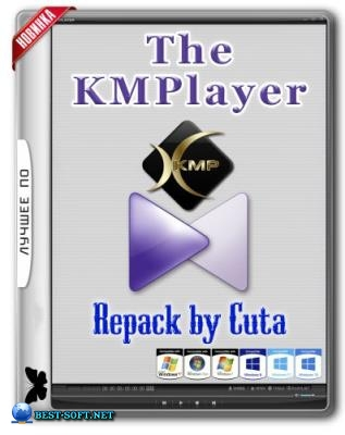 The KMPlayer 4.2.2.7 repack by cuta (build 1)