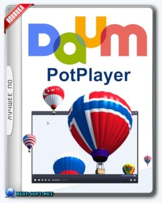 Daum PotPlayer 1.7.8557 Stable + Portable (x86/x64) by SamLab