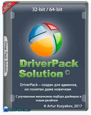 DriverPack Solution 17.7.73.5 Multilingual