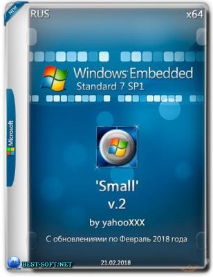 Windows Embedded Standard 7 SP1 'Small' 64bit