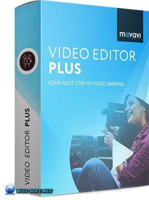 Movavi video editor 14 plus 14. 0. 0 (2017) pc | repack by kpojiuk.