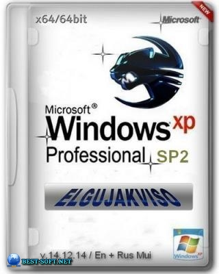 Windows XP Pro SP2 x64 Elgujakviso Edition (v.14.12.14)