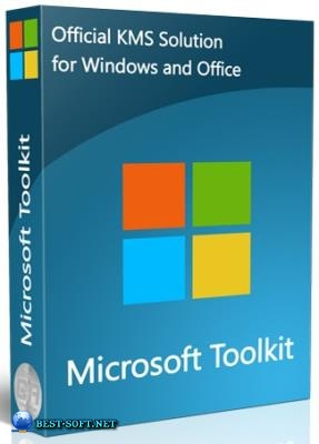 Активаторы для Windows - Microsoft Toolkit Collection Pack February 2018