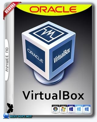 VirtualBox 5.2.8 Build 121009 + Extension Pack