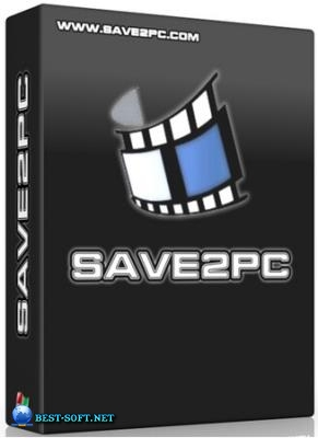 save2pc Ultimate 5.5.3 Build 1574 RePack by вовава