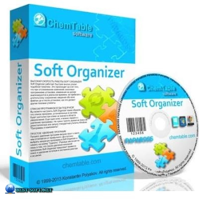 Soft Organizer 7.0 RePack (Portable) by elchupacabra