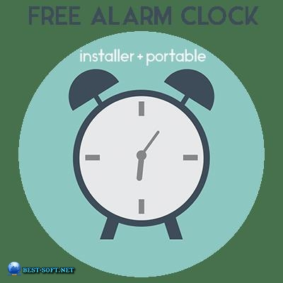 Free Alarm Clock 4.0.1 + Portable