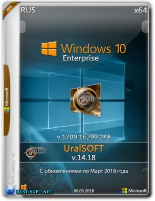 Windows 10 Enterprise 16299.248 by UralSOFT