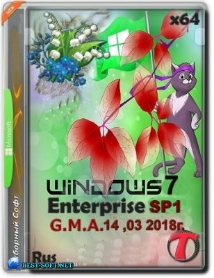 Windows 7 Enterprise SP1 G.M.A. (х64)