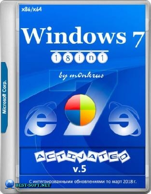 Windows 7 SP1 IE11+ RUS-ENG x86-x64 18in1 Activated v5 (AIO)