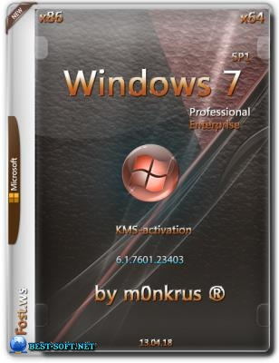 Windows 7 SP1 IE11 / x86-x64 {8in1} KMS-activation / v 5 (AIO) by m0nkrus