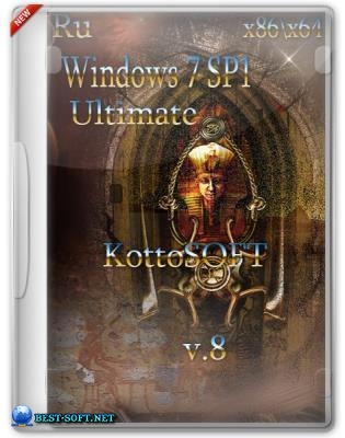 Windows 7 SP1 Ultimate KottoSOFT (x86\x64) (Ru) [v.8\2018]