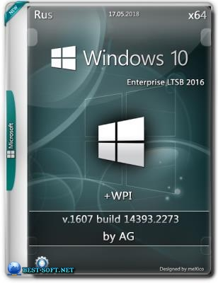 Windows 10 LTSB {x64} + WPI / by AG /05.2018 {14393.2273 AutoActiv}