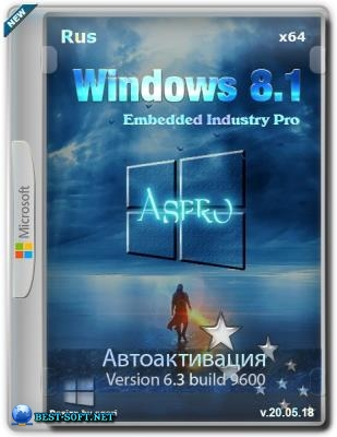 windows 8.1 embedded industry iso