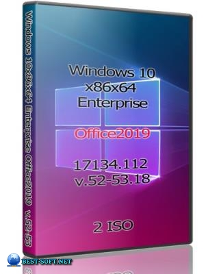 Windows 10x86x64 Enterprise & Office2019 17134.112
