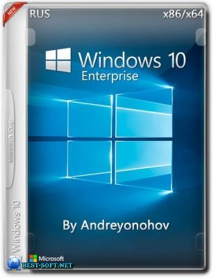 Windows 10 Enterprise 2016 LTSB 14393 Version 1607 x86/x64 [2in1] DVD [Ru] (19.07.2018)
