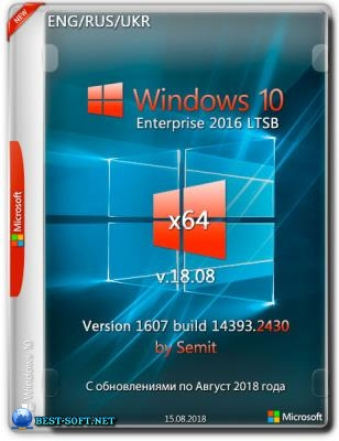 Windows 10 Enterprise LTSB 2016 x64 En+Ru+Uk v18.08