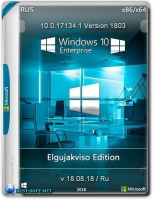Windows 10 Enterprise VL (x86/x64) Elgujakviso Edition (v.18.08.18)