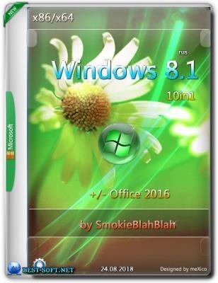 Торрент windows 8. 1 (x86/x64) 10in1 +/ office 2016 smokieblahblah.