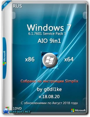 Windows 7 SP1 х86-x64 by g0dl1ke 18.08.20