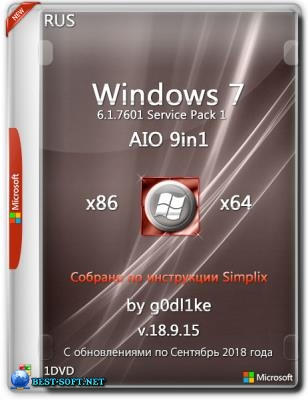 Windows 7 SP1 х86-x64 by g0dl1ke 18.9.15