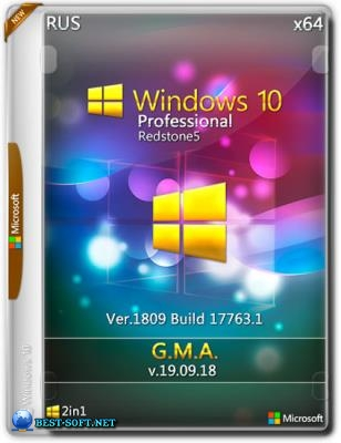 Windows 10 PRO RS5 x64 RUS G.M.A. v.19.09.18