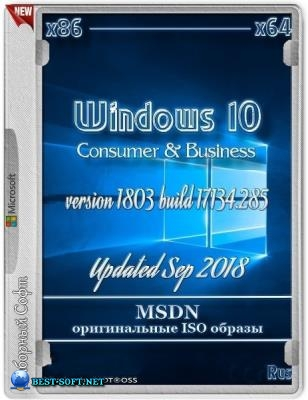 Windows 10 consumer edition 1803 | What's new in Windows 10, version