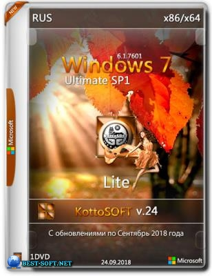 Windows 7 SP1 Ultimate Lite KottoSOFT (x86\x64) (Rus) [v.24\2018]