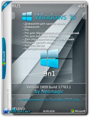 Windows 10 v.1809 build 17763.1 {9 in 1} by Neomagic