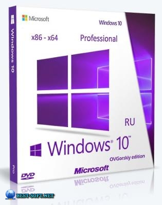 Microsoft® Windows® 10 Professional VL x86-x64 1809 RS5 RU by OVGorskiy® 10.2018 2DVD v1