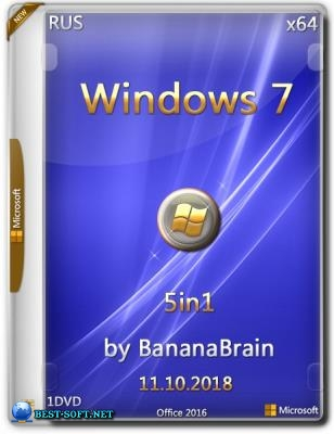 Windows 7 SP1 5in1 + Office 2016 (x64) (Rus) [11\10\2018]