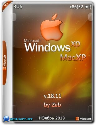 Windows MacXP v.18.11 Final by Zab (x86) (Rus)