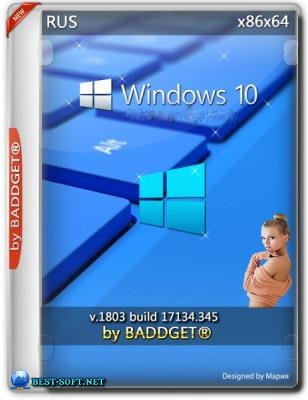 Windows 10.0 rs4 Pro v.1803.17134.345 by BADDGET® (x86-x64)