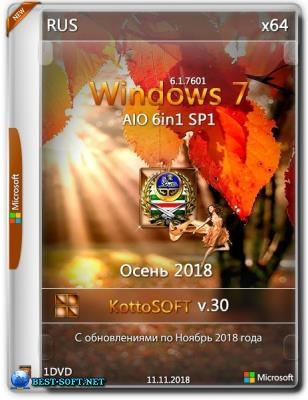 Windows 7 SP1 6 in 1 KottoSOFT (x64) (Rus) [v.30\2018]