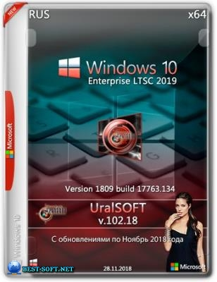 Windows 10x86x64 Enterprise LTSC 17763.134 by Uralsoft