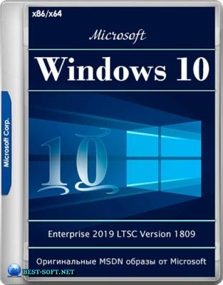 Windows 10x86x64 Enterprise LTSC 17763.168 by Uralsoft